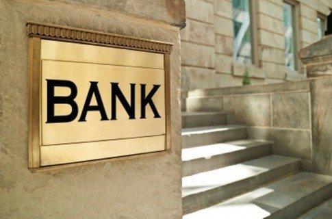 4 банка больше не будут обслуживать пенсионеров