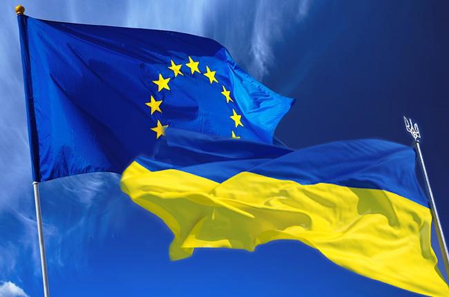 Европейский союз предоставит Украине кредит на 1,8 млрд. евро