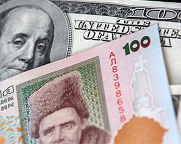 Падение курса гривни заложено в бюджете, - эксперт