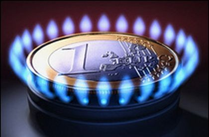 Цена на газ для населения может вырасти до 5,43 грн за куб. м