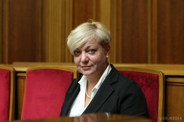 Гонтарева рассказала, почему не стоит покупать валюту