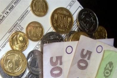 Жителей Донбасса не будут штрафовать за неуплату коммунальных услуг