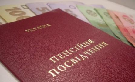 Что нужно знать о пенсионном удостоверении