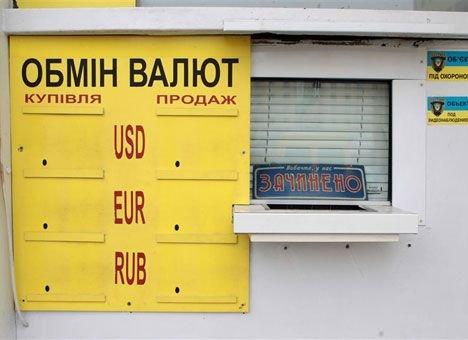 Нацбанк толкает украинцев на преступления — мнение