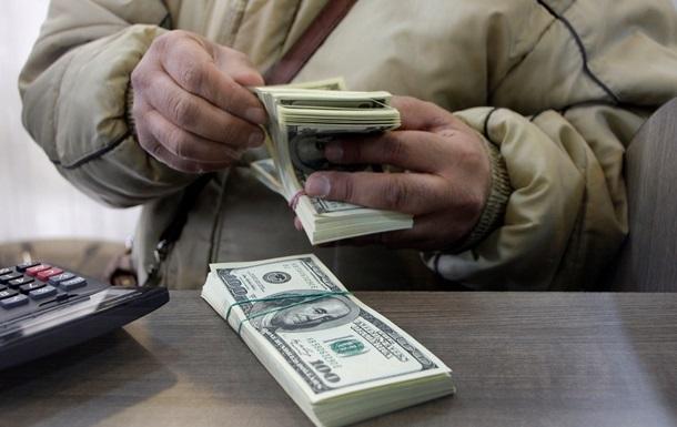 Украинская экономика может рухнуть от «черного» рынка валюты