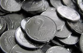 Украинцы лишатся мелких монет