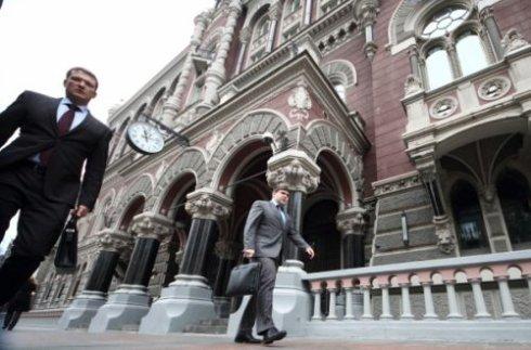 Кому принадлежат украинские банки
