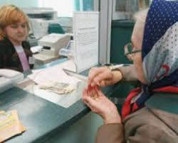 Пенсии инвалидам-чернобыльцам