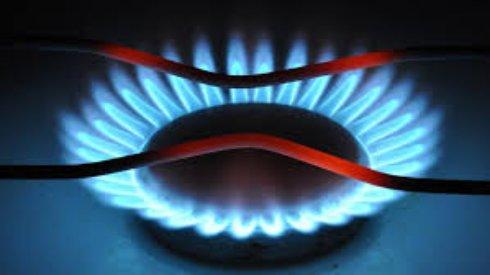 В Западной Украине будут добывать газ