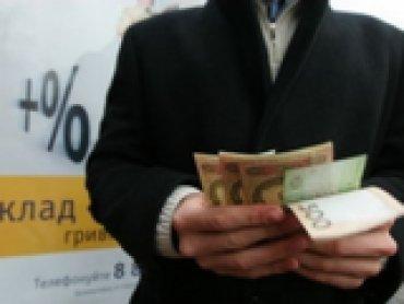 Украинцы переложат деньги с депозитов на счета до востребования