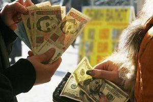 Почему банковский курс обмена валют выше официального?