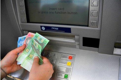 На Луганщине установят тысячу дополнительных банкоматов