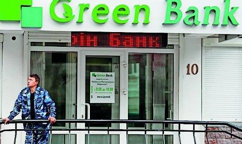 Нацбанк лишил лицензии банк Клименко