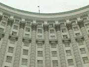 Украина продлила чрезвычайные меры на электроэнергетическом рынке еще на месяц