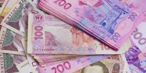 Нацбанк ликвидирует еще 3 банка