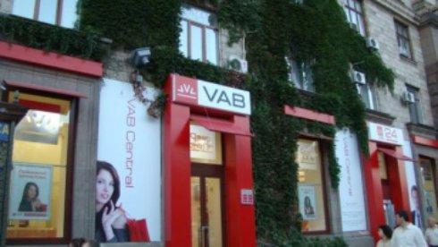 Выплаты вкладчикам «VAB» Банка начнутся в начале февраля