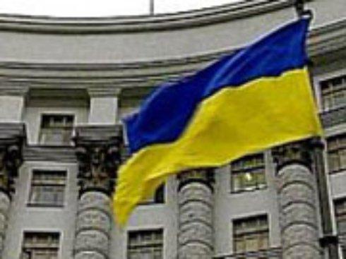 Украина опустилась на 162 место в рейтинге экономических свобод, рядом с Бирмой и Боливией