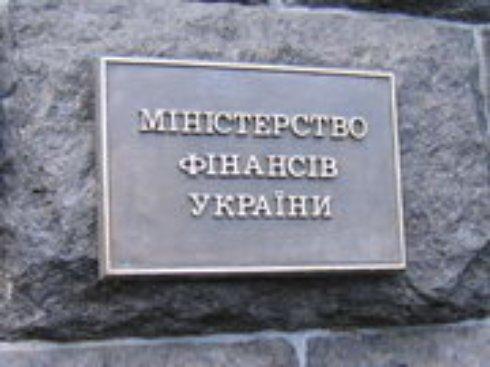 Внутренний долг Украины в 2014 году увеличился в 1,8 раза