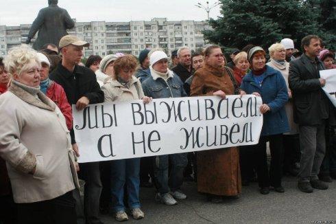 Почему украинцы – самые низкооплачиваемые работники?
