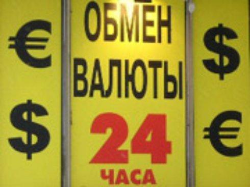 Теневой рынок валюты достигает $100 млн в день, — эксперт