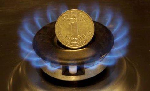 МВФ требует от Яценюка повысить тарифы на газ в семь раз