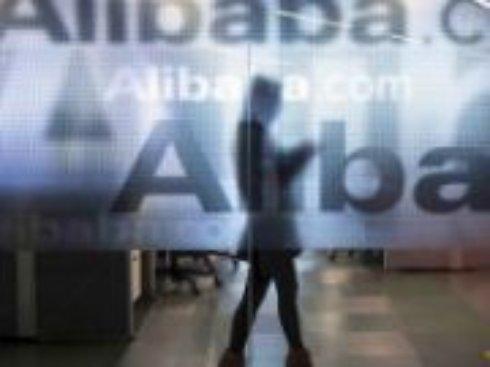 Made in China: Китай обвинил Alibaba в продаже поддельных товаров
