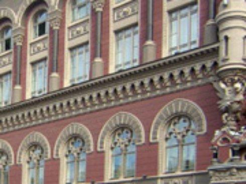 Украинским банкам могут устроить новые стресс-тесты