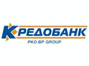 «Кредобанк» попал в группу «крупных» банков НБУ
