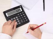 В 2014 году Государственный бюджет Украины недобрал 36,3 млрд. гривен