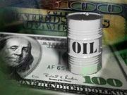 Стоимость литра бензина в США упала до $0,58