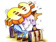 2014 год оказался рекордным по количеству обанкротившихся банков