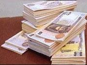 Децентрализация даст местным бюджетам 45 млрд гривень