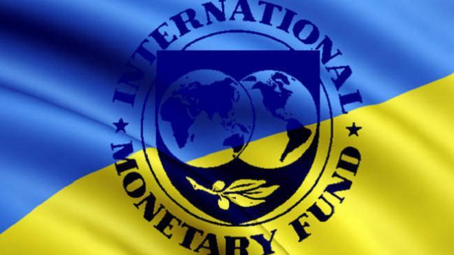 МВФ потребовал увеличить тарифы на газ для населения в 7 раз
