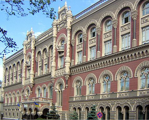 НБУ рефинансировал 5 банков