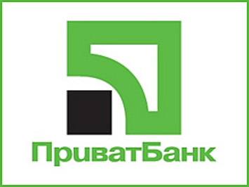 Приватбанк 30 января начнет выплаты вкладчикам Экспобанка