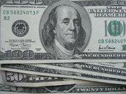 США предоставили Украине финансовую поддержку в сфере безопасности