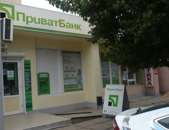 У Приватбанка появилась новая система платежей