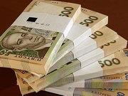 В декабре объем возмещения НДС упал до 1,24 млрд. гривен