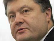В экономику Украины инвестируют 1 млрд. долларов — Порошенко