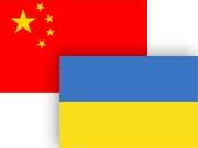 Украина намерена ускорить активизацию взаимодействий с Китаем по модернизации ТЭС