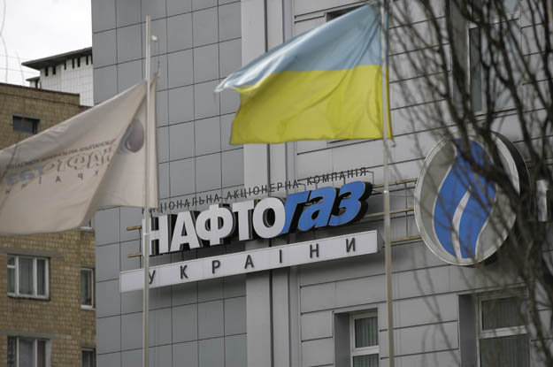 Правительство Украины докапитализирует «Нафтогаз Украины» за счет ОВГЗ