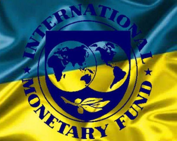 МВФ может предоставить Украине 27 млрд. долларов