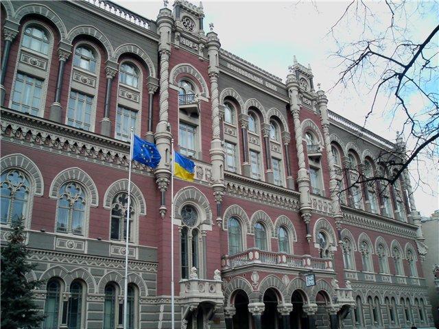 В 2014 году Украинские банки потеряли более 16 млрд. гривен