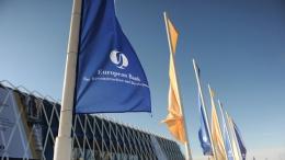 Европейский банк реконструкции и развития ухудшил прогноз падения ВВП в Украине