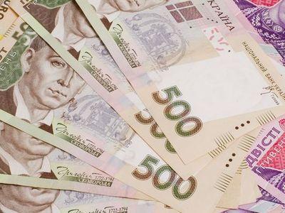 НБУ резко снизил объемы «рефинанса»