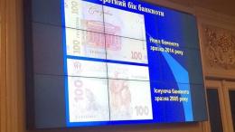 НБУ обновит банкноты образца 2003-2007 гг