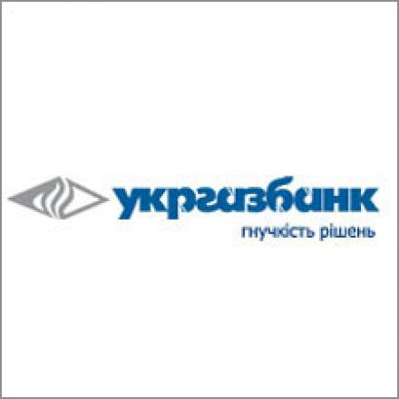 Убытки Укргазбанка в 2014 году составили  2,8 млрд. гривен