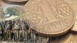 В Украине продлили действие военного сбора