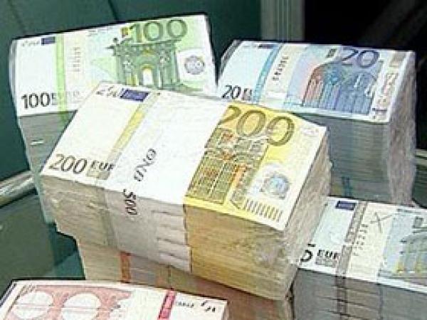 Европейский инвестиционный банк проинвестирует проекты в Украине