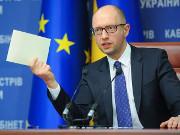Количество госслужащих в 2015 г. сократят на 50 тыс. человек, - Яценюк